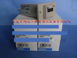 Nowy licznik CSK4-YKW AC220V