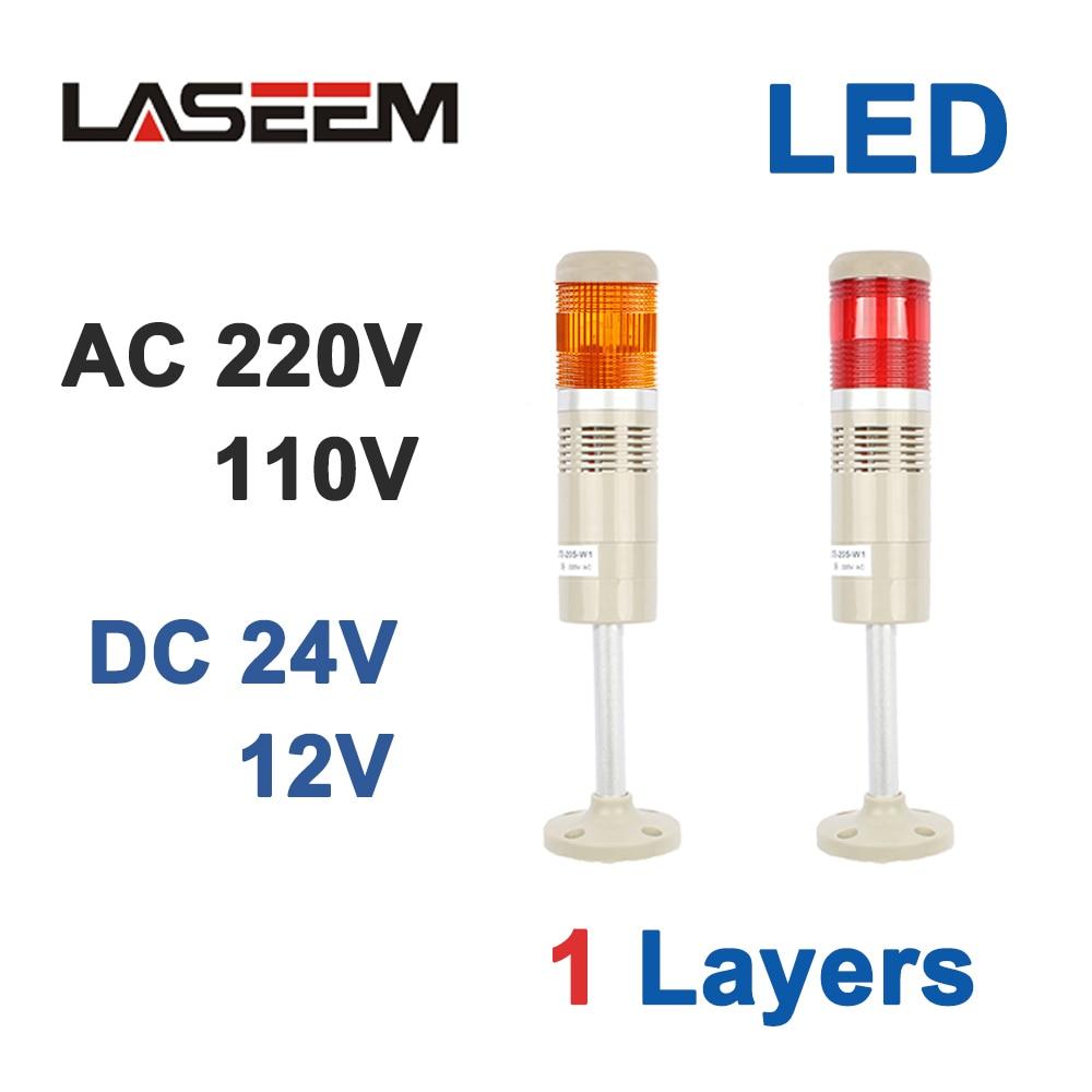 LED Lamps DC 12V 24V AC 110V 220V  Safety Stack Lamp Red Flash Industrial Tower Signal Light LTA-505 1 Layer Signal Tower