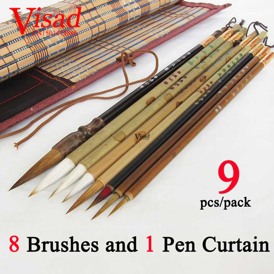 9 pcs/pack Chinese Painting Brush Pen Set Painting Supplies Watercolor Brush Stationary with pen curtain punk style solid color hollow out ring for women