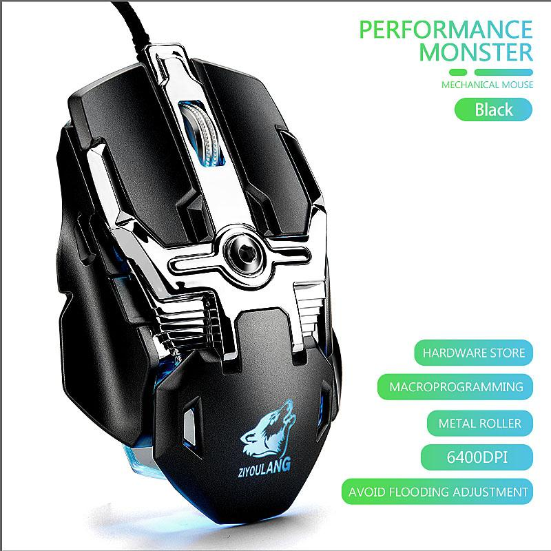 DSstyles Professional Wired Gaming Mouse 7 Button 5500 DPI LED Optical USB Computer Gamer Silent Mause for PC