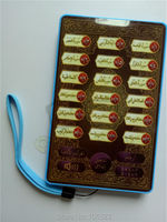 New 10pcs Lot 18 Chapters Arabic Quran Educational Al Kuran Learning Machine Toys Tablet Toy Islamic