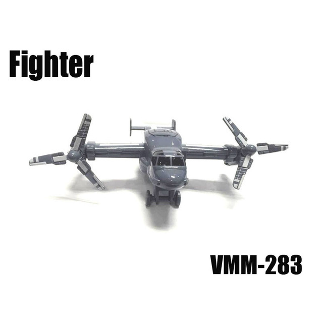 Classic Aircraft Toy Fighter Aircraft Simulation Model of Educational Toys Children's Day Gift Propeller Fighter
