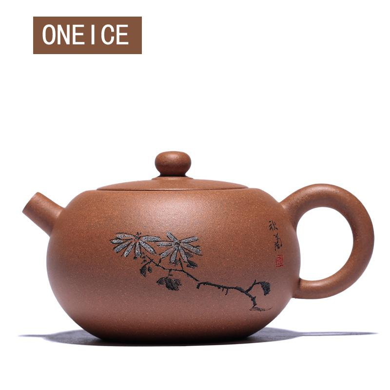 Collection  Yixing Purply Clay Tea Teapot Raw Ore Duan Mud Apple Pot Chinese Kongfu Pots 200ml Teaware Teapots