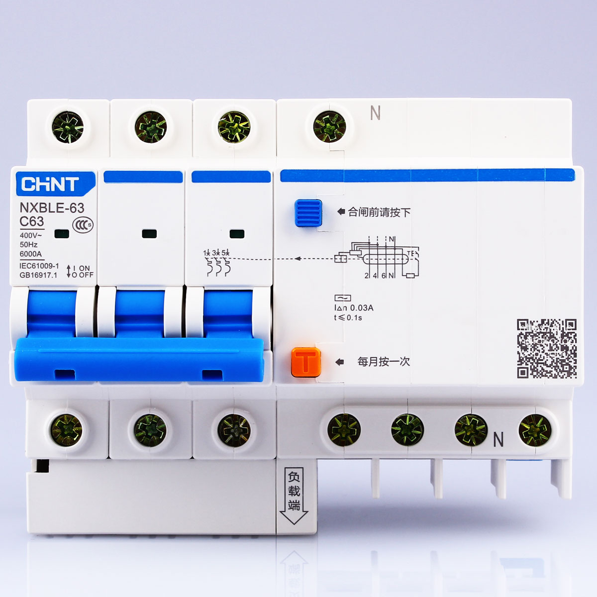 CHNT CHINT NXBLE-63 3P+N 6A 10A 16A 20A 25A 32A 40A 50A 63A Small Earth Leakage Circuit Breakers With Leakage Protection RCBO chnt chint leakage protector nbe7le 3p n 16a 20a 25a 32a 40a 63a small circuit breaker air switch