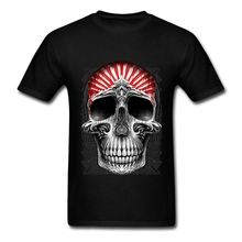 Custom Made Shirts sullen art t shirts Men Skull Tee Boys Bulk Short Sleeve Thanksgiving Day T-shirt XXXL