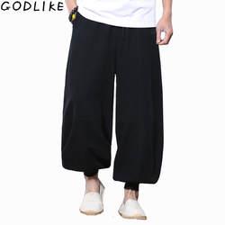 Мужские шаровары для мужчин твердые Мешковатые Свободные эластичные брюки для девочек хлопчатобумажные спортивные брюки повседневные