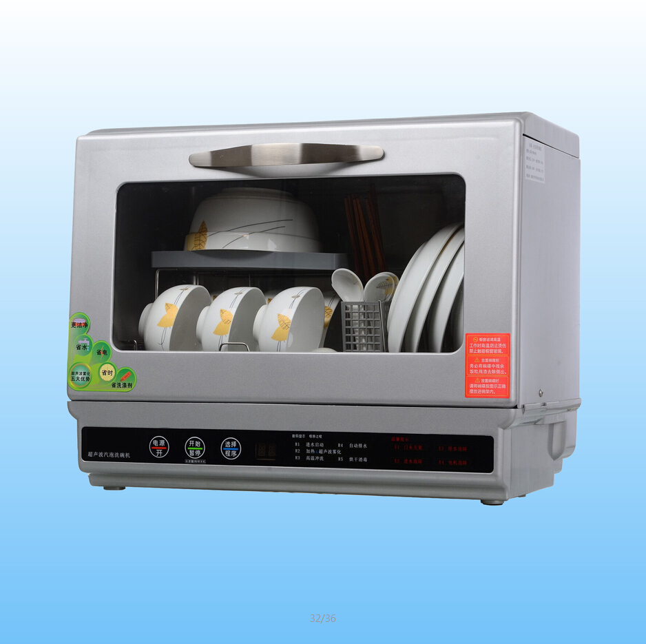 Home Use Table Top Dishwasher New Style No Need Powder In Dish Washers From Liances On Aliexpress Alibaba Group