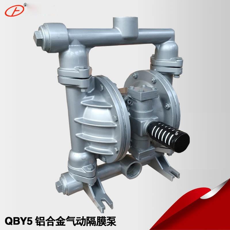 10% off Hot Sale 0-8m3/h QBY-40 High Suction aluminum pneumatic diaphragm pump with F4 diaphragm