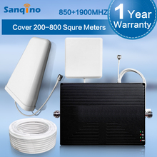 Sanqino Excessive Achieve GSM AGC MGC Twin Band 850 / 1900mhz LCD Cellular Telephone Repeater Cell Booster 75db 27dBm with Antenna Cable set