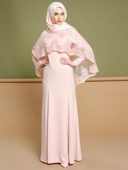 Beautiful Pink Gray Muslim Evening Dresses Dubai Evening Gowns Two Piece Ramadan Gulben Festival Long Sleeve Lace Cape Gowns