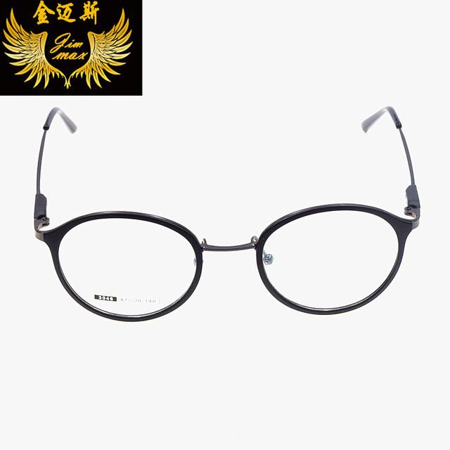 New Vintage Mulheres TR90 Estilo Óculos 2016 Qualidade Da Moda Pequena Forma Frame Ótico Eyewear Para As Mulheres de Design Da Marca Oculos