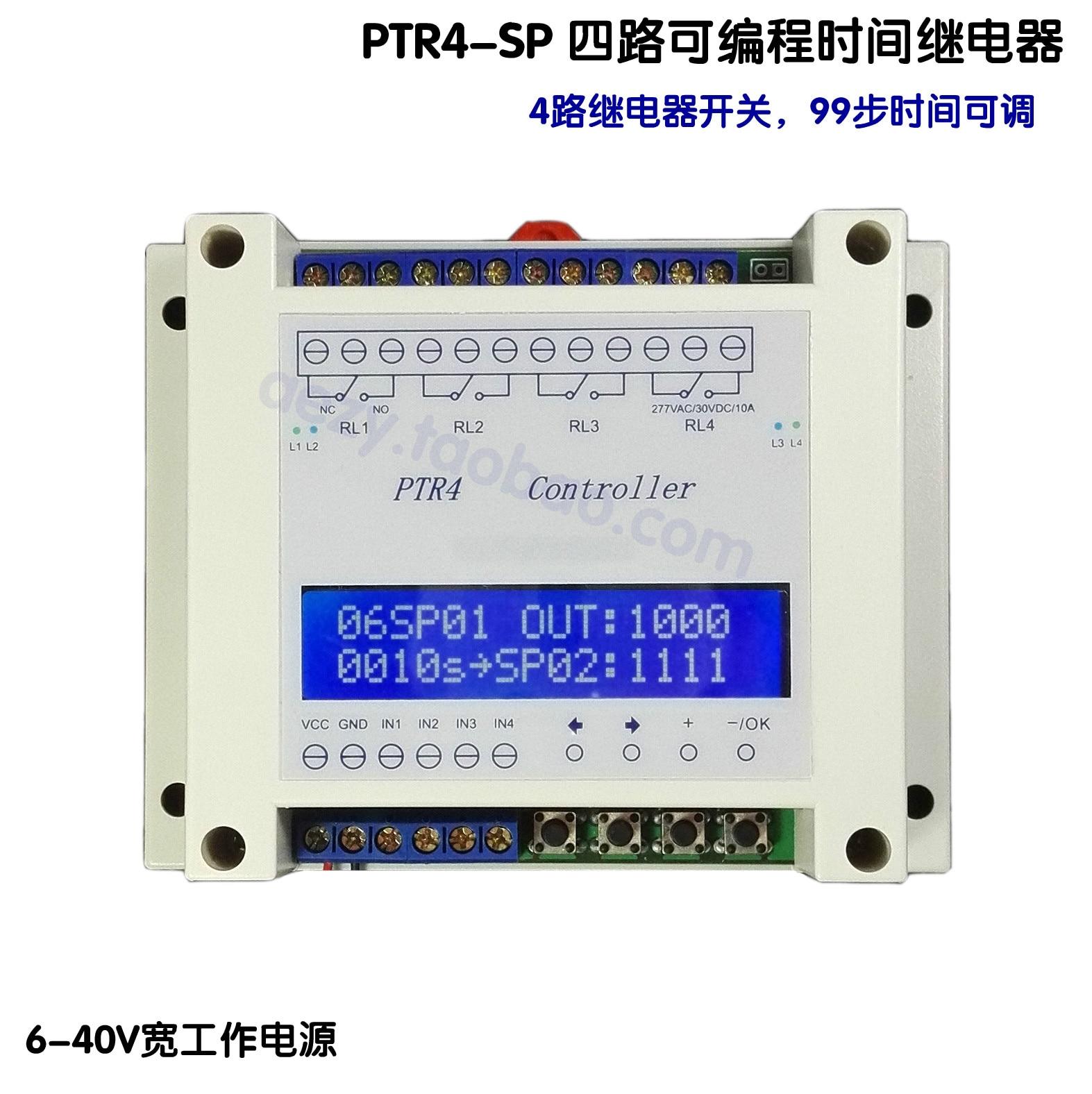 Четыре пути программируемый реле времени 99 шаг несколько времени срабатывает электромагнитный Клапан связь Управление ptr4sp