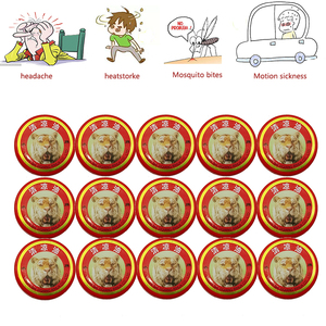 Image 2 - 5 60pcs Tiger Balm Summer Cooling Oil Refresh Brain Drive Out Mosquito Eliminate Bad Smell Treat Headache Chinese God Medicine