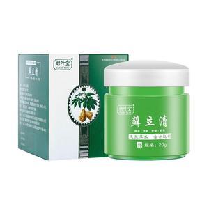 Image 1 - Skin anti itch cream Antiseptic Salve Antibiotic Cream Antibacterial for Dermatitis Eczema And More Skin Itching Relief