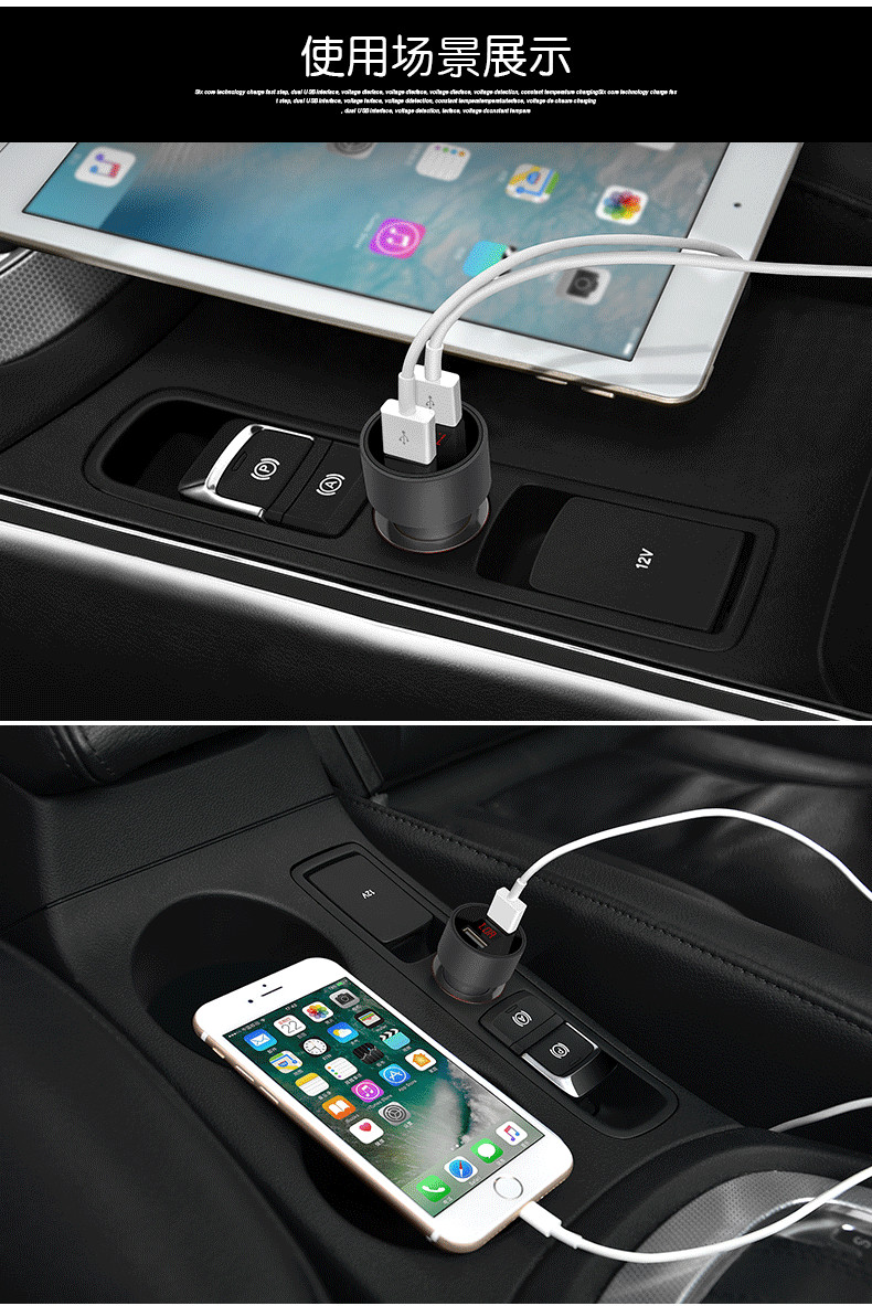 Ho Car Styling Dual USB Car Charger Stickers For Audi A B - Audi car charger