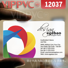 Buy business cards online and get free shipping on aliexpress 12037 create business cards online free matte faces transparent card thin 036mmchina colourmoves