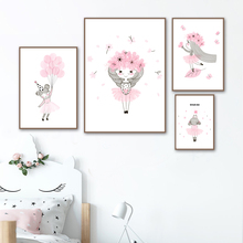 Wall Art Canvas Painting Pink Girl Balloon Flower Nordic Posters And Prints Watercolor Cartoon Pictures Baby Kids Room