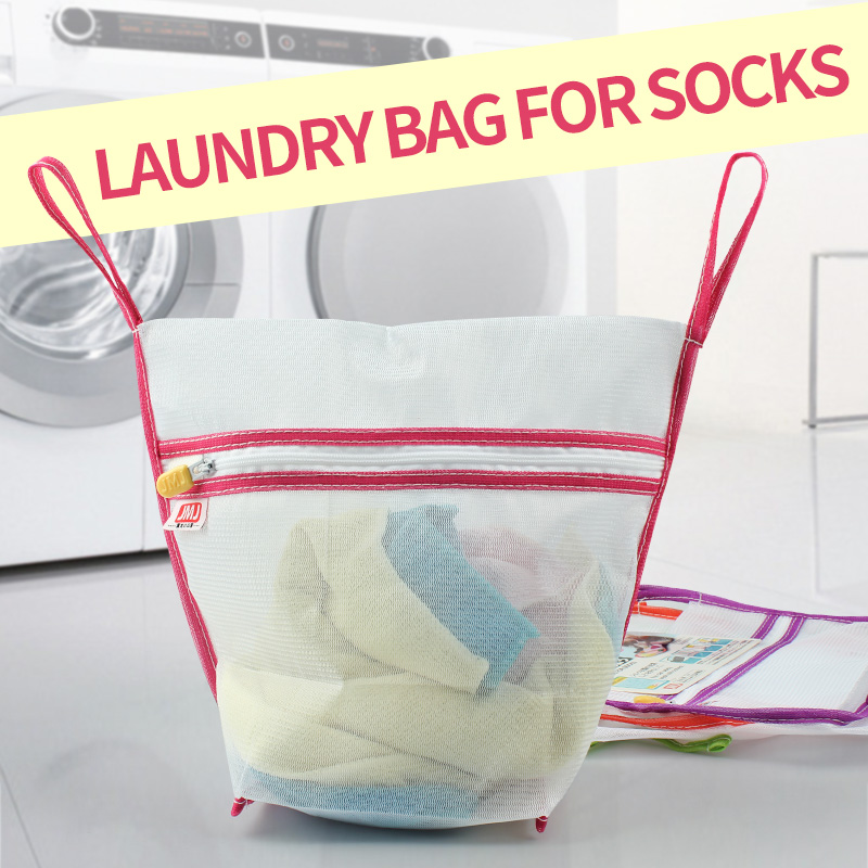 Socks Laundry Bags laundry does not get tangled and it guards clothes from damage Polyester Nylon Laundry Net Washing mes  Small