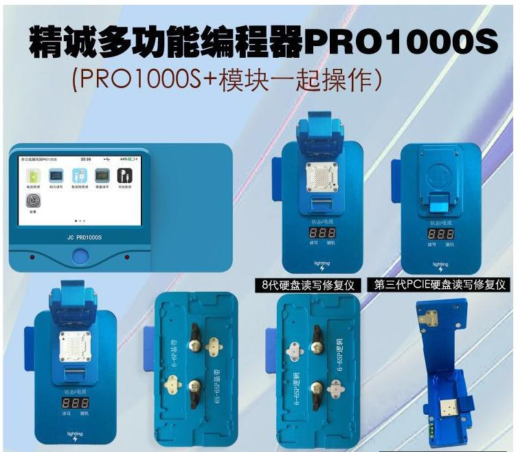 Phone FIX JC Pro1000S PCIE NAND Programmer Re-Flashing Reading Re-writing Expanding Storage Tool For IPhone 8 8Plus X
