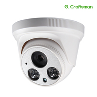 G.Craftsman Audio 1080P POE Full HD IP Camera 2.8mm Wide Angle 2MP Dome Infrared Night Vision CCTV Video Surveillance Security