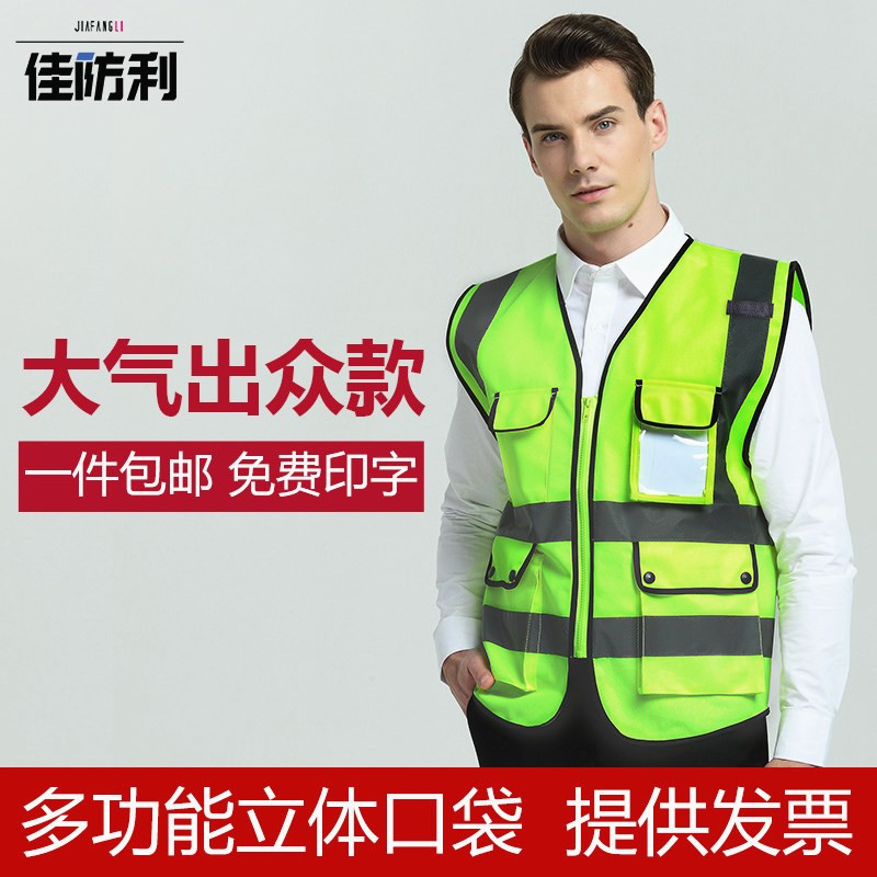 Drip On Behalf Of Driving Reflective Vest, Construction Site Fluorescent Clothing, Traffic, Road Administration, Safety Workers