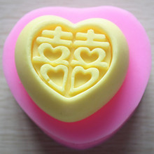Chinese word happy wedding Love soap mold handmade molds mould