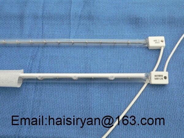 800w medium-wave IR emitter halogen tube heater element system quartz lamp infrared heat light bulb