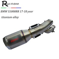 2018 New Titanium Motorcycle Exhaust for BMW S1000RR Year 2017 S1000RR 2018 Muffler, escapamento moto for S1000RR 2017 and 2018