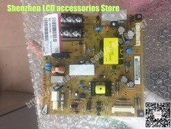 Dla nowych i oryginalnych100 % 32LS3100 LGP32F-12P EAX64560501 E247691 wysyłanie towarów w tym samym wyglądzie.