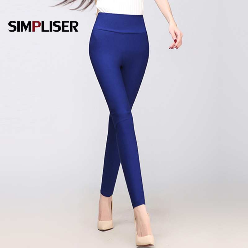 High Waist Leggings For Women Candy Color Pencil Pants High Stretch Female Casual Trousers Plus Size 6XL Large Size White Black