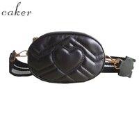 Caker бренд 2017 Для женщин V ромбовидная решетка Поясные сумки PU кожаная сумка в форме сердца в полоску ремень Поясные сумки Пояс Сумки