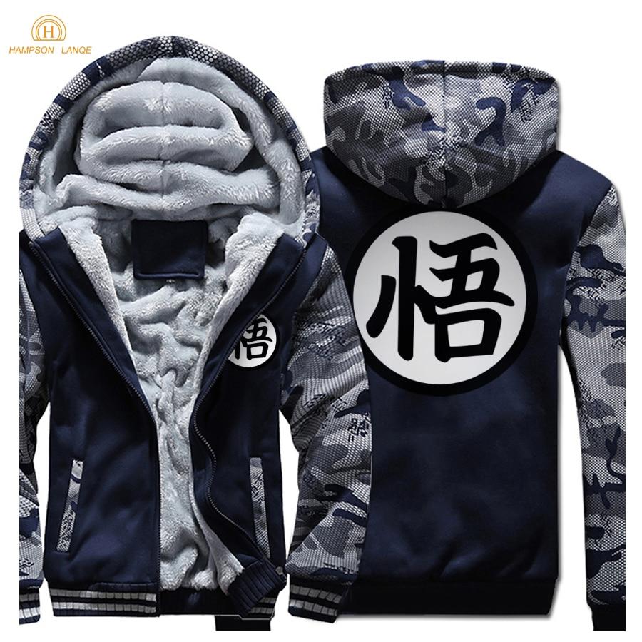 2019 Winter Warm Fleece Hoodies Men DRAGON BALL Z Hoodie Men Jackets Harajuku Warm Zip Hoodie Fashion Sweatshirt Men 39 s Tracksuit in Hoodies amp Sweatshirts from Men 39 s Clothing