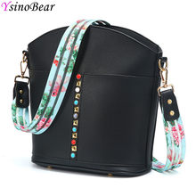 YsinoBear Brand 2018 New Goldfish Flowers Straps For Bags Long Wide Women Shoulder Straps For Ladies Hand Bag Straps And Handles(China)