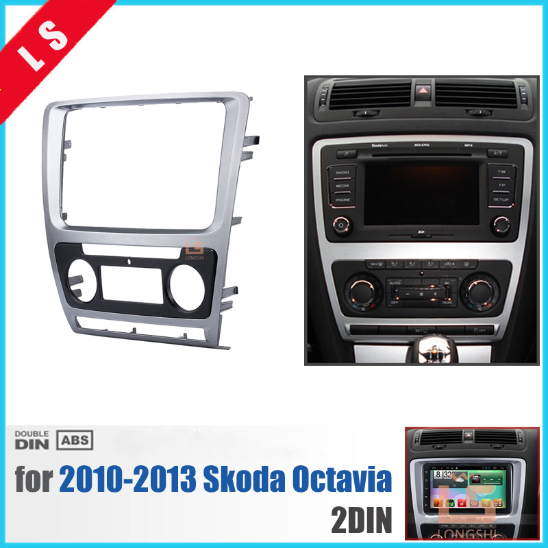 2din Fascia For 2010-2013 Skoda Octavia Double Din Car Frame Radio Fascia In Dash DVD Player Outter Frame Surround Panel , 2 DIN