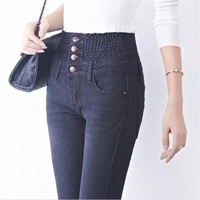 Russia Lady Casual Jeans Europe Spring Autumn Fashion Denim Navy Blue Slim Skinny Waist Band High Quality Cotton Buttons Pockets