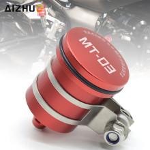 For YAMAHA MT01 MT03 MT 01 03 MT-01 MT-03 Motorcycle Oil Cup Brake Fluid Reservoir Clutch Tank