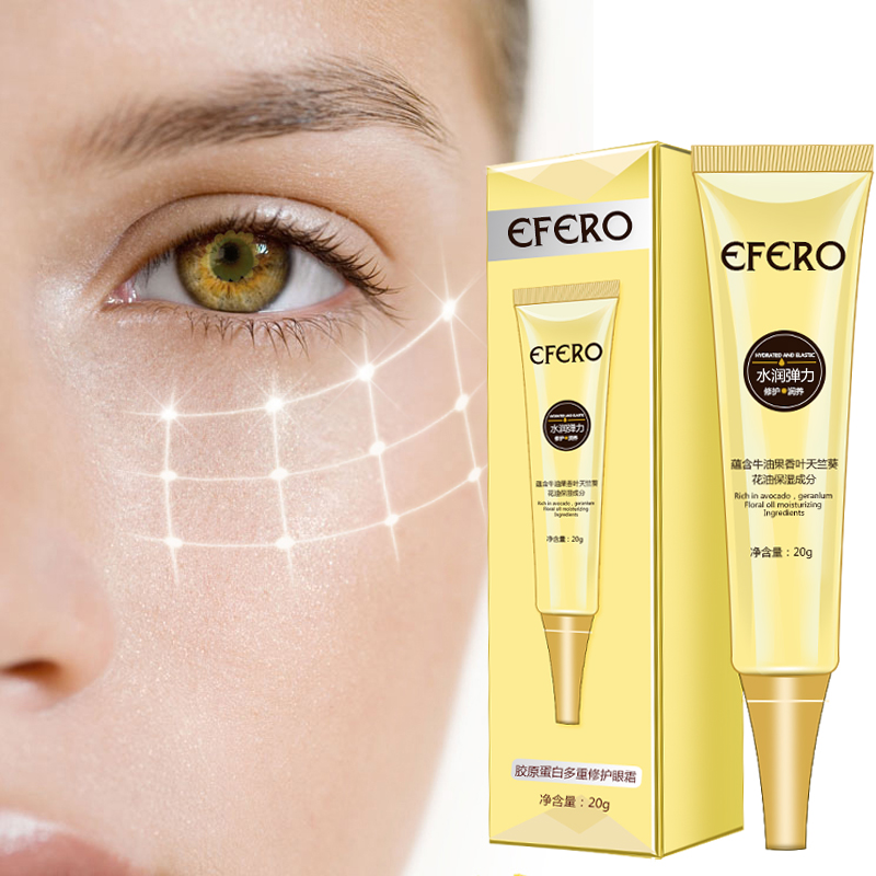 6PCS EFERO Skin Care Set Kit Eye Cream Moisturizing Dark Circles Remover Eye Patches Anti Aging Anti Puffiness Eyes Serum Care in Sets from Beauty Health