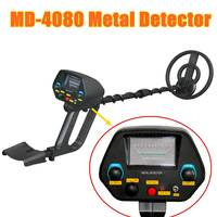MD 4080 Metal Detector Underground Gold Detector Metal Length Adjustable Treasure Hunter Seeker Portable Hunter Detector