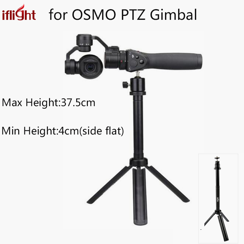 iFlight Handheld Camera Tripod Portable Tripod for DJI OSMO Stabilizer Handheld Gimbal Mount Stand