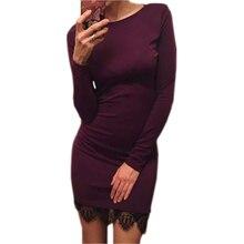 2017 font b Women b font Casual font b Vestidos b font Fit Ladies Elegant lace