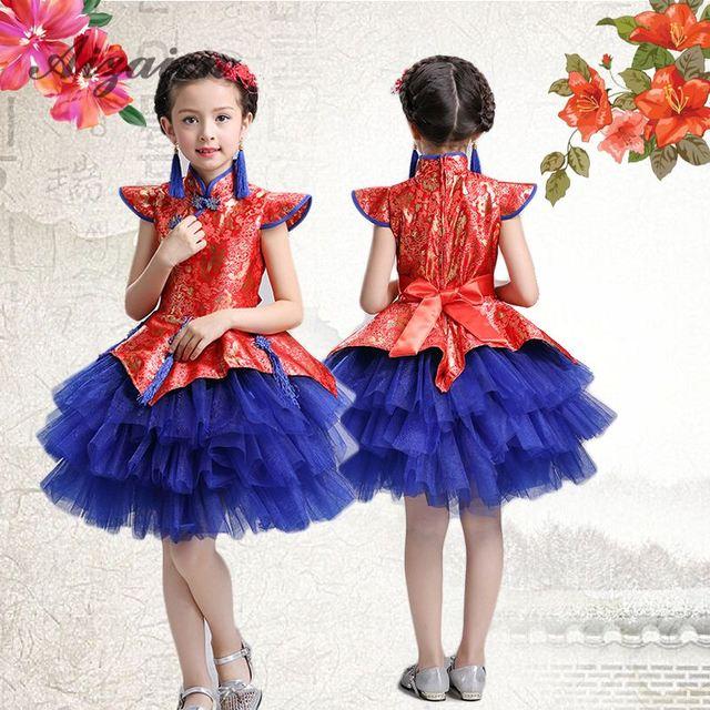 b50042167 red Chinese Traditional Girls Dresses Kids Princess Cheongsam Woman ...