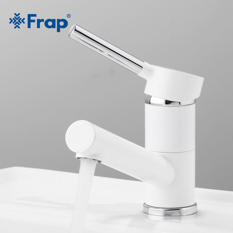 FRAP New Hot And Cold Water Saving Basin Faucet White Spray Paint Water Tap Basin Bathroom Wash Single Handle Basin Taps F4544-8