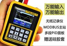 MR9270S 4-20mA генератор сигналов калибровки текущее напряжение PT100 термопары Давление передатчик Logger PID частоты