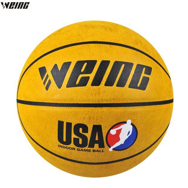 Nouvelle taille 7 imitation cuir de vachette basket-ball intérieur extérieur de basket-ball jeu de balle basketball pour hommes équipement de formation