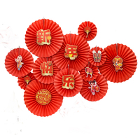 6Pcs Red Paper Fans DIY Hanging Craft Home For Dag Chinese New Year Spring Festival Decoration