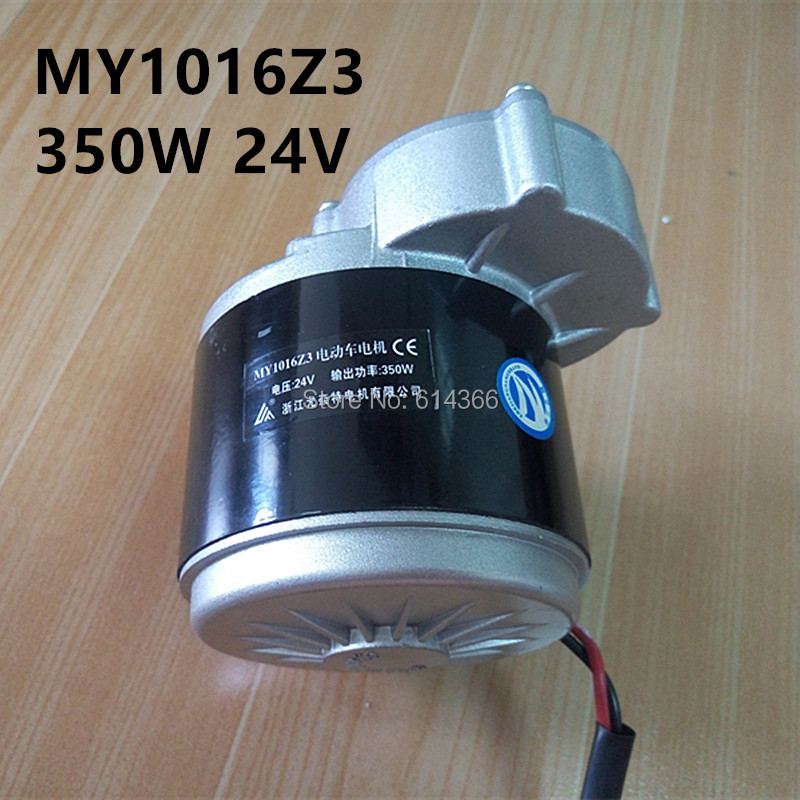 350w 24v gear motor, motor electric tricycle brush DC motor gear brushed motor Electric bike, My1016z3 650w 36 v gear motor brush motor electric tricycle dc gear brushed motor electric bicycle motor my1122zxf