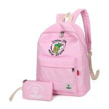 Женские подростковые для девочек и мальчиков бархат молнии рюкзак школьные сумки модные сумка женская повседневная дорожная сумка сумки Mochila Feminina