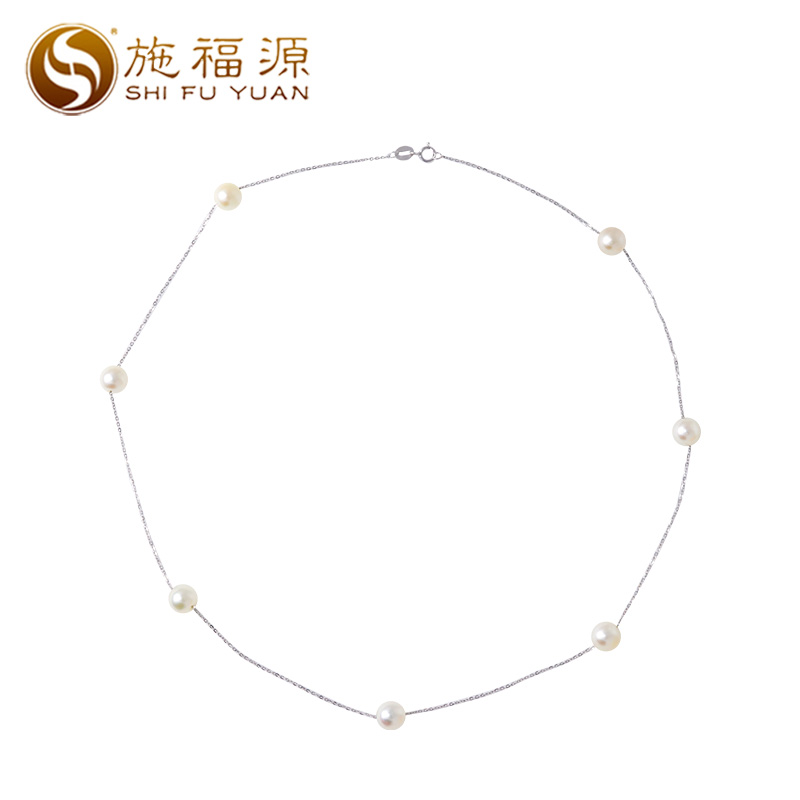 Jewelry solid 18k white gold real natural 7-7.5mm Akoya pearl pendant snake chain necklace for women best gift Z400003 yoursfs 18k rose white gold plated letter best mum heart necklace chain best mother s day gift