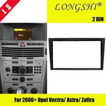 Автомобильная магнитола 2006 + opel vectra astra zafira черная