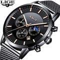 2019 LIGE Mens Watches Top Brand Luxury Men's Military Sports Watch Men Casual Waterproof Quartz Wristwatch Relogio Masculino